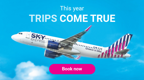 This year trips come true… with SKY express!