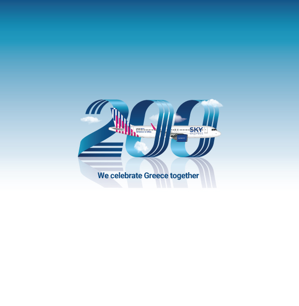 We celebrate 200 years of Greece!