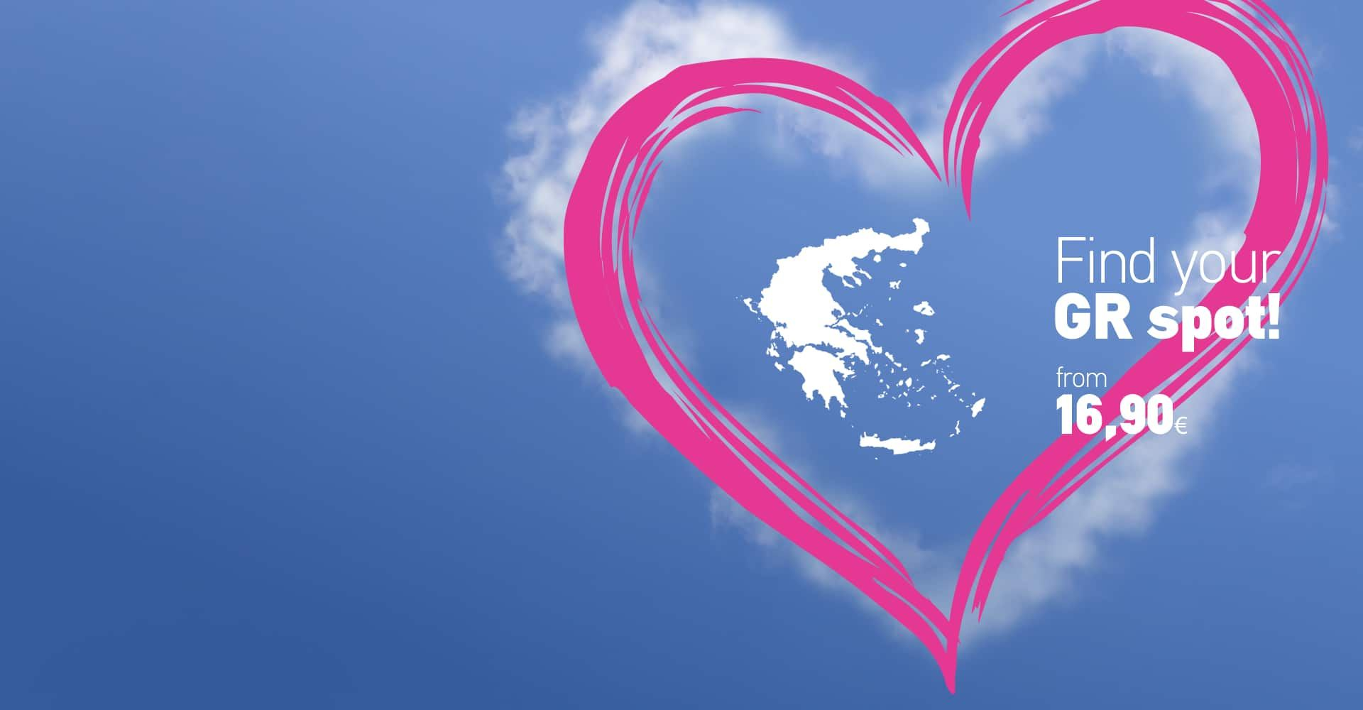 Love is in the air – Find your GR spot!